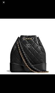 Chanel Gabriella backpack