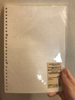Muji Loose Leaf B5 Grid Paper