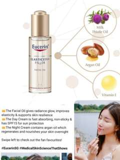 ❤GSS CRAZY $1.95!!!❤👍NEW👍AWARD WINNING ✔RADIANCE✔NOURISHING✔SMOOTH ✔RADIANCE✔TAUTNESS 😍Eucerin Elasticity + Filler Facial Oil (5ml)