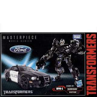 Transformers Barricade Masterpiece Movie Series MPM-5