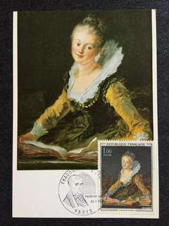 France 1972 Fragonard Maxicard FDC stamp