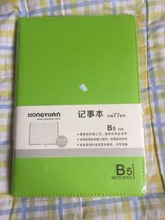 BN Lime Green B5 Lined Notebook