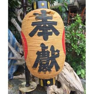 【swallow燕子二手懷舊傢俱】早期 懷舊 日式 招牌 紙燈籠 燈籠 燈 蠟燭燈籠 [1802082]