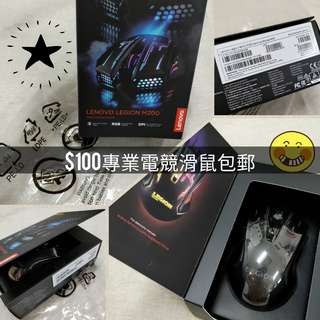 LENOVO gaming pro mouse |functional mouse| professional gaming PC mouse