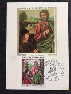 France 1972 Maitre de Moulins Maxicard FDC stamp