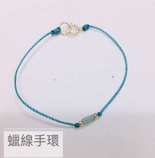 Wax string bracelet with jade