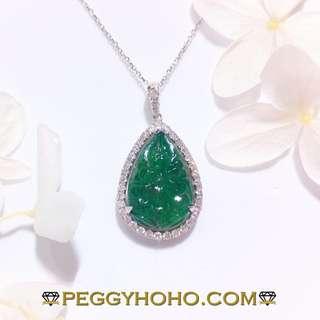 【Peggyhoho】全新18K白金5卡97份綠寶石配42份真鑽石吊咀| 綠寶石系列 |矜貴靚色 罕有天然綠寶石