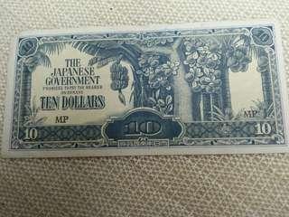 WW2 Japanese $10.00