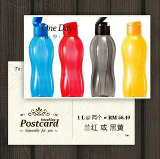 Tupperware Eco Bottle 1L - 2pcs