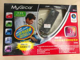 Mygica d268 電視 高清 dmb-th