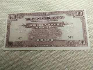 WW2 Japanese) $100.00