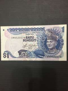 Malaysia 5th Series RM1 😱Serial Number Shifted next to 'Satu'😱