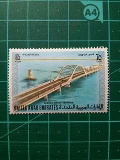 [贈品]1973 阿聯酋 旅遊景點及地標 新票一枚
