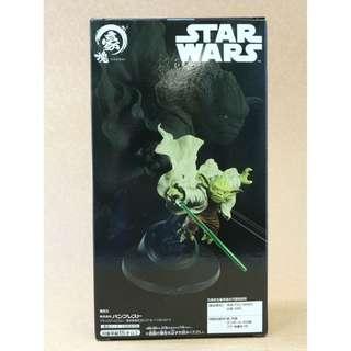 🚚 Goukai Yoda - Star Wars