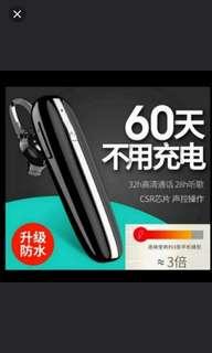 (2個/2pieces) 藍牙耳機超長待機生活防水 (有色) (唯多推廣系列) (包Buyup自取站取貨) (bluetooth earpiece)