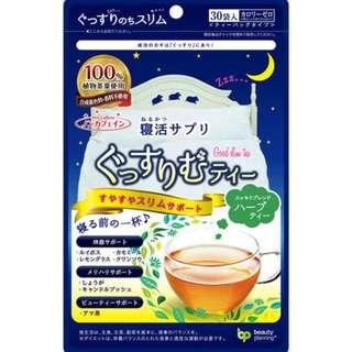 日本製_健康睡眠茶(2g×30袋)-預購 00514