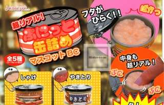 J Dream Super Real! Puffy Canned Food keychain gashapon / Gachapon squishy