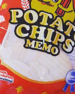 Brand New Potato Chips Memo