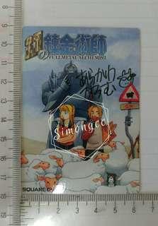 鋼之練金術士 鋼の錬金術師 FULLMETAL ALCHEMIST 2004 日曆 Calendar