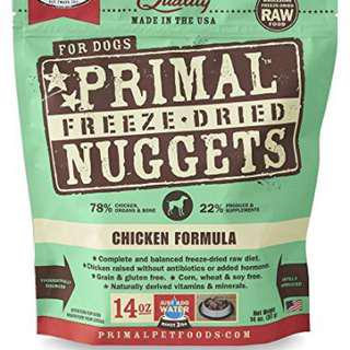 Primal dog food freeze dried (14oz)