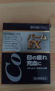 "PHAMU FX ""Ice Cool"" Medicated Refresh Eye Drops 15ml"