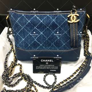 (SOLD)Chanel 牛仔流浪包 Gabrielle Bag Small Size