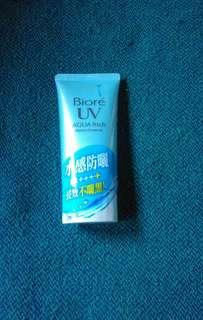 Biore UV aqua rich watery essence sunblock