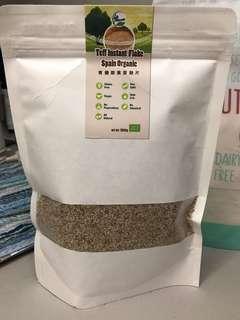 有機即食苔麵粉