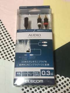 Analog Audio Cable 0.3m