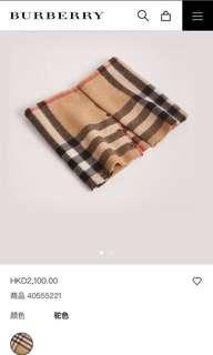 Burberry 粉紅色圍巾