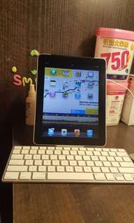 Ipad first generation with keyboard