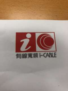 I-cable broadband internet