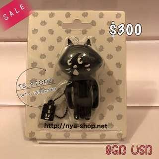 Ne•Net 🐱 8GB USB