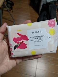 Mumuso Makeup Removal Wipes