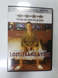 DVD - Lost In Translation