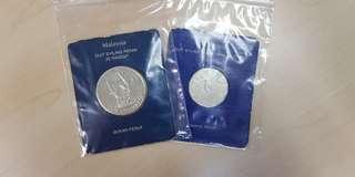 Malaysia Silver Coins
