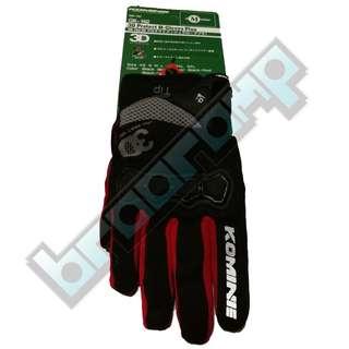 Komine Gloves