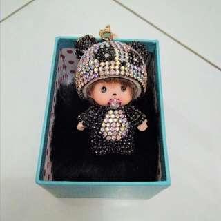 Key chain fur baby
