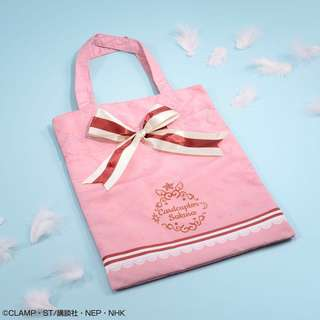Cardcaptor Sakura Twinkle Star Collection Ichiban Kuji LAST PRIZE Tote Canvas Bag