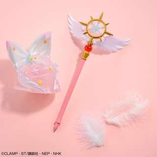 Cardcaptor Sakura Twinkle Star Collection Ichiban Kuji Prize A Wand Figurine