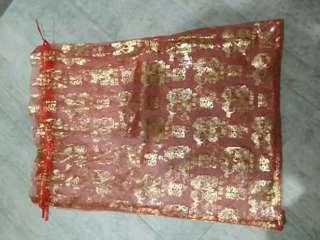 Wedding wine bags