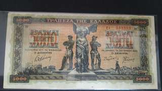 5000 Greece Banknote in 1942
