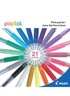 Pilot pop'LoL / Juice Gel Pen 0.5 mm - 21 COLORS SET