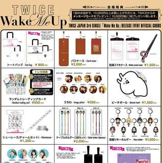TWICE WAKE ME UP GOODS