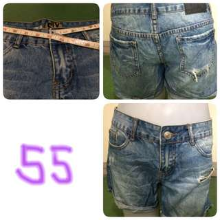 Denim Short 55