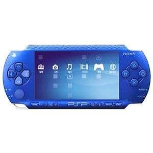 PSP 2000 Dark blue