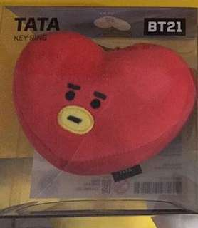 [RS] BT21 KEYRING TATA