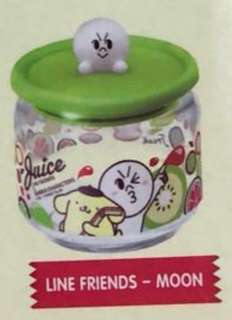 7-11 Sanrio X Line Glass Container Collection