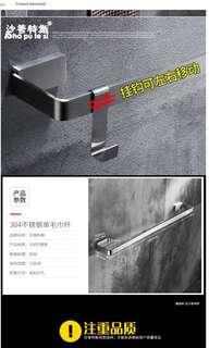 bathroom stainless steel towel rack bar 60cm