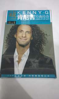 Kenny-G collectable cd